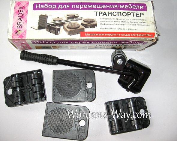 Транспортер мебели домашний фольксваген транспортер 2001 г в